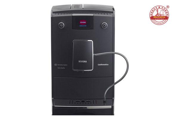 Máy pha cà phê tự động NICR 758